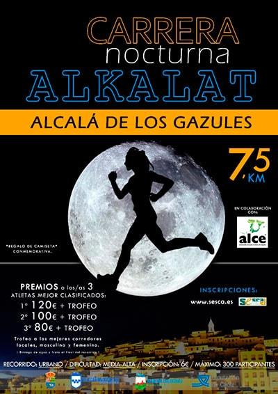 Carrera Nocturna Alcalá de los Gazules