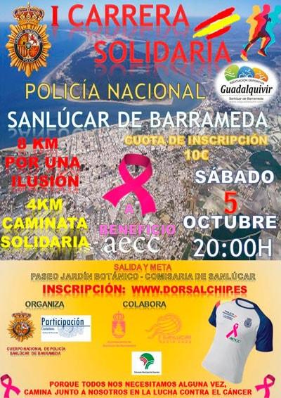 Carrera Policía Nacional Sanlúcar de Barrameda