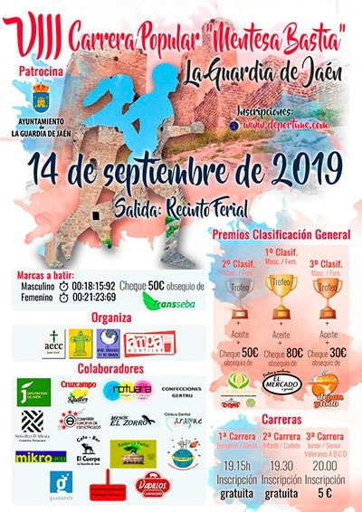 Carrera Popular La Guardia de Jaén