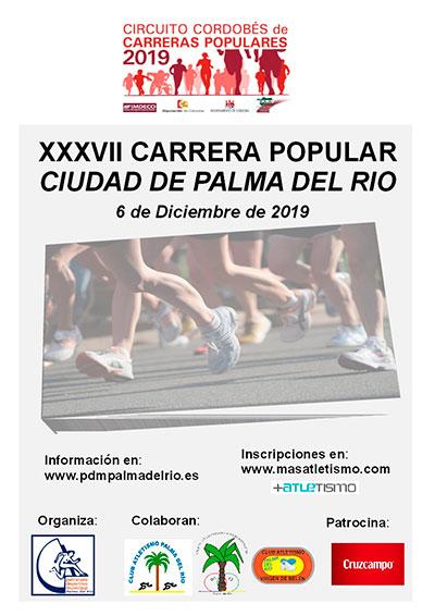 Carrera Popular Palma del Río