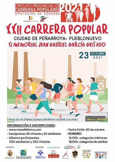Carrera Popular Peñarroya Pueblonuevo