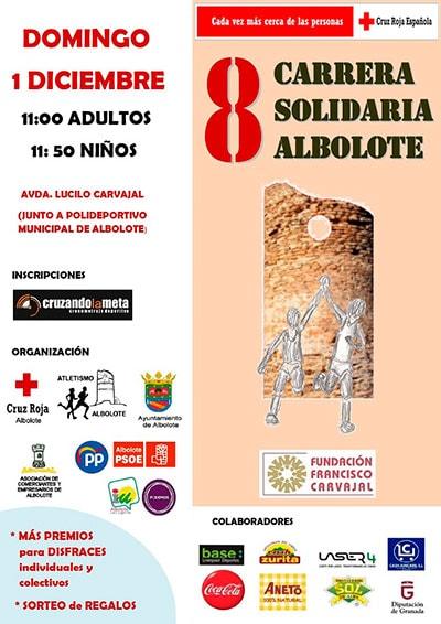 Carrera Solidaria Albolote