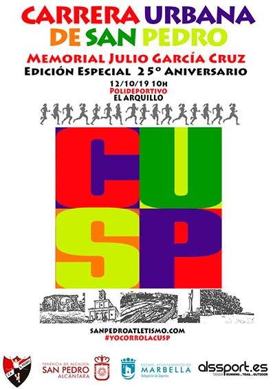 Carrera Urbana San Pedro Alcántara