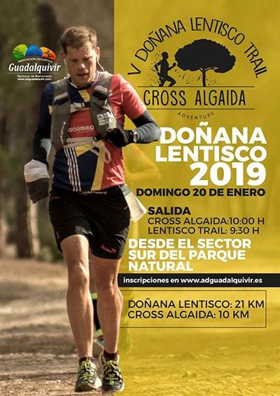 Doñana Lentisco Trail