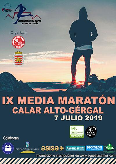 Media Maratón Calar Alto Gérgal