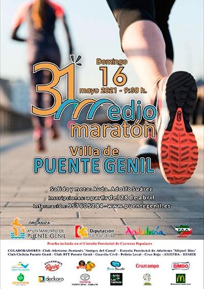 Media Maratón Puente Genil