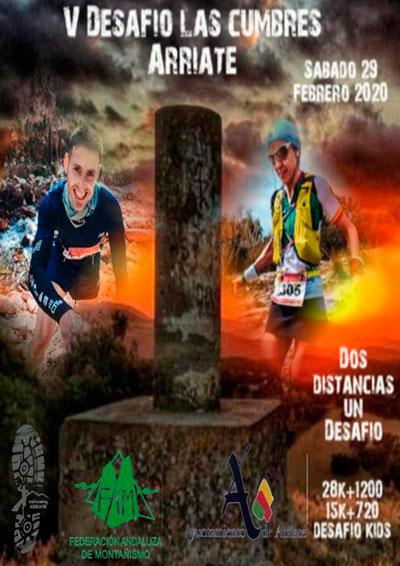 Trail Desafío Las Cumbres Arriate