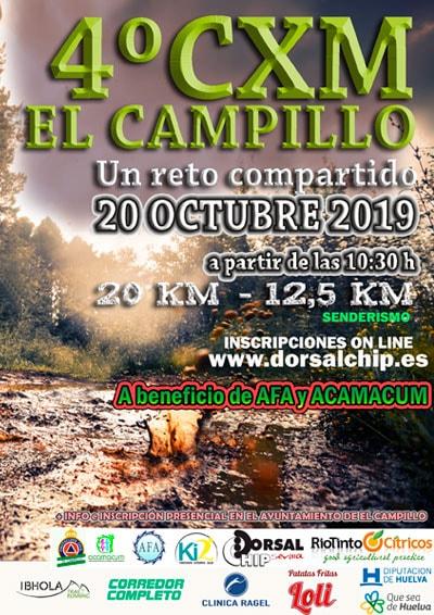 Trail El Campillo