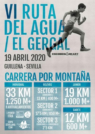 Trail Guillena