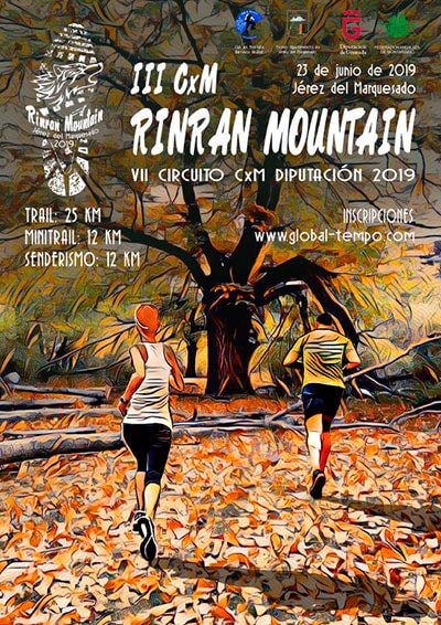 Trail Jérez del Marquesado