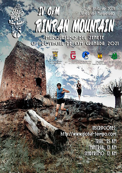 Trail Jerez del Marquesado