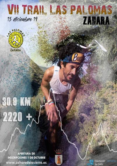 Trail Las Palomas Zahara