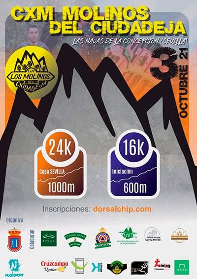 Trail Los Molinos del Ciudadeja Las Navas de la Concepción