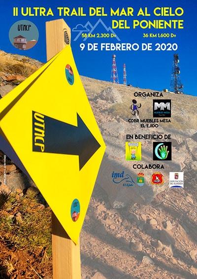 Ultra Trail El Ejido
